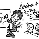 """""""教えすぎない""""指導の講座スタイルで、「描く」を学ぶメリットとは?"""