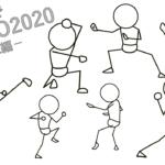 空手の形で棒人間。気迫の構えの描き方7選