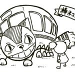 『ジブリの大博覧会』手描きメモに見るヒットの秘密