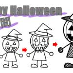 ハロウィン棒人間「かぼちゃお化け」の描き方